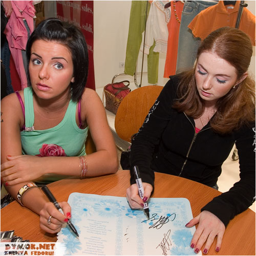 ТАТУ - Autograph Session in Kaliningrad 09.09.2006